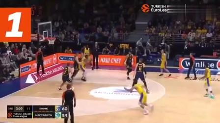 团队的胜利!欧洲篮球联赛常规赛10佳球