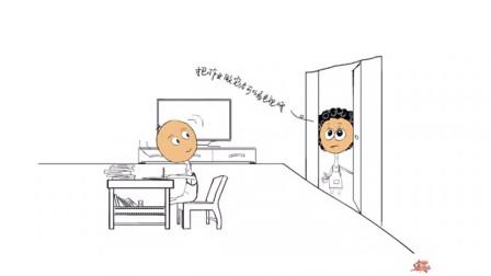 搞笑动画:趣味卡通漫漫看第3期