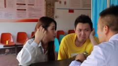 闽南语搞笑视频:小伙爱上锡纸烫,连累老婆脸