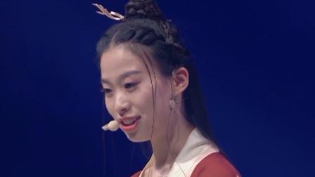 留学生古筝弹奏《刀剑如梦》,用中国古典音乐