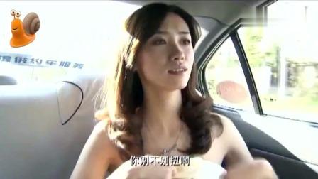 酒吧美女在出租车里直接换衣服,男司机大饱眼