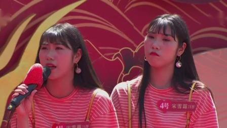 重庆万盛经济技术开发区双胞胎专场