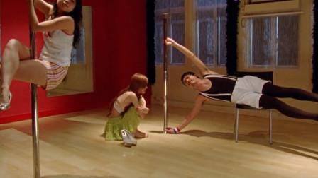 大叔为了第二春,跑去练钢管舞!