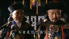 书剑恩仇录:皇帝给美女披上衣服,真的很怜香