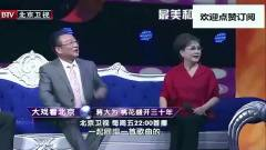 李谷一爆料蒋大为糗事,直言就是一笑话,蒋大