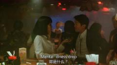 香港电影:周少爷去酒吧玩,一听美女的男朋友