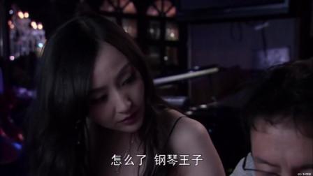 男子独自在酒吧喝酒,美女:老婆出轨了?好像
