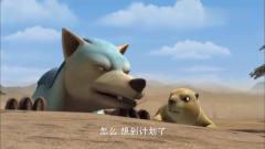 搞笑动画:大松鼠完美的计划,让自称最珍贵的
