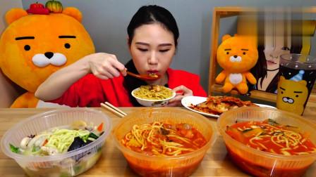 韩国吃播美女姐姐,不同口味的乌冬面,配上泡