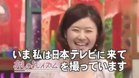 福原爱在日本综艺节目中秀中文,东北话一出口