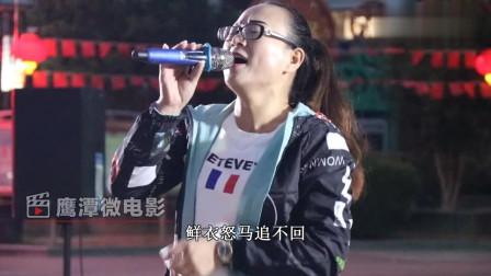 残疾人美女团长袁雪,翻唱雪十郎《谁》动感节