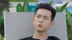 李现杨紫恶搞创意视频:你在家说话管用吗?