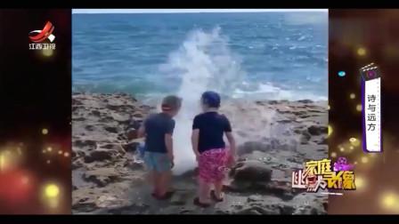 家庭幽默录像:旅行充满太多刺激,比如蓝天碧