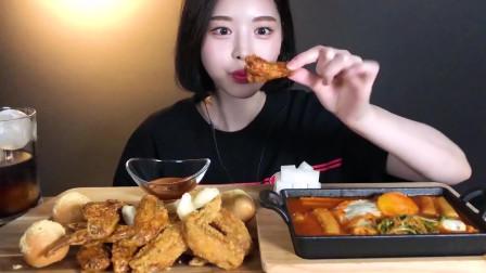 韩国美女吃播*oki,炸鸡翅,芝士球辣炒年糕,腌