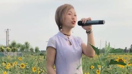 农村美女翻唱一曲刀郎的《西海情歌》磁性嗓音