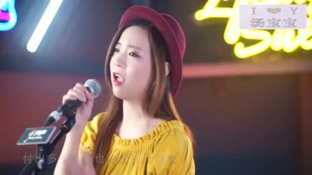 徐小凤粤语经典《风的季节》美女翻唱 老歌就是