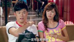 爱情公寓:曾小贤看到美女加他以为有艳遇,结