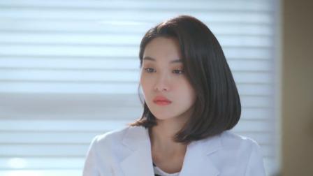 我不能恋爱的女朋友 第十六集 小柔误食水仙种子 医院躲避郑泽