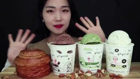 吃播:韩国美女吃货试吃三色冰淇淋,配上吐司