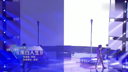 中国达人秀:仿佛听到肌肉和钢管摩擦的声音!