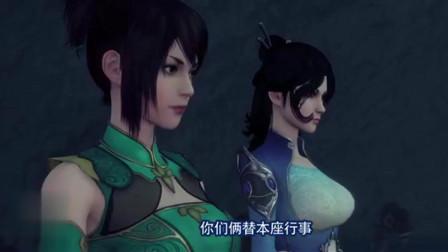 不良人:看来李星云艳福不浅,又有两美女派到