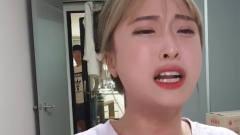 冯提莫一首《小鸡哔哔》太秀了!逼疯韩国主播