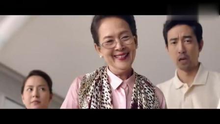 创意广告泰国搞笑广告, 婆媳二人都想照顾小孩