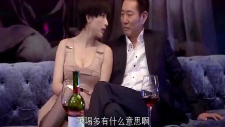 富豪酒吧独自喝酒,美女竟过来主动搭讪,这么