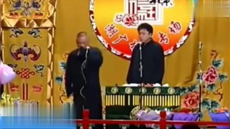 于谦兄弟三人洗澡出糗事,郭德纲高兴的台上唱