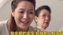 经典创意广告:泰国搞笑广告, 婆媳二人都想照顾