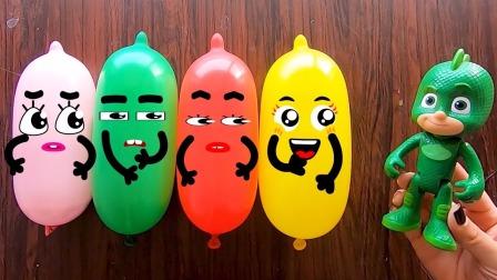 搞笑动画手工:萌萌哒表情包气球制作养眼史莱