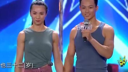 中国达人秀:情侣台上秀钢管舞,一报年龄和杨