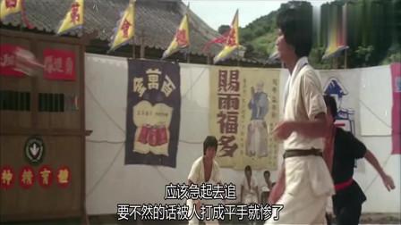 《龙少爷》:以前踢毽子比赛不但有解说, 还有美