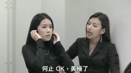 泰国神级创意广告:人心险恶,闺蜜也得防!