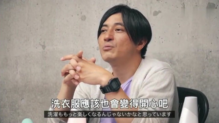 日本创意广告:高科技帮你辨别臭味等级!