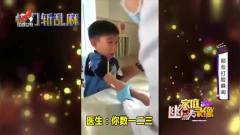 家庭幽默录像:打脸来的太快就像龙卷风!