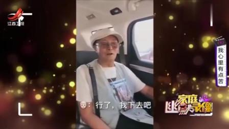 家庭幽默录像:孙女刚学会车带姥爷出行,姥爷