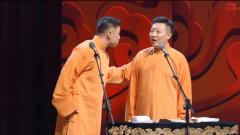德云社:烧饼忽悠观众买票看相声,曹鹤阳赶紧
