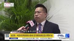 阮宗泽:中美对世界具有很大影响,美方需克制