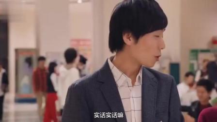 日本奇葩创意广告,网友:这女主好眼熟啊!