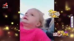 家庭幽默录像:男孩坐过山车全程面无表情,孩