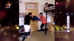 家庭幽默录像:如果你身边的损友突然对你很好