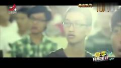 """家庭幽默录像:""""三人行必有我师"""",八人行必"""