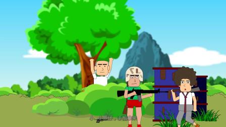 吃鸡搞笑动画:楞子碰到粉丝要带吃鸡,拿手枪