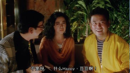 陈百祥真是太逗了,和损友去酒吧唱歌,看到美