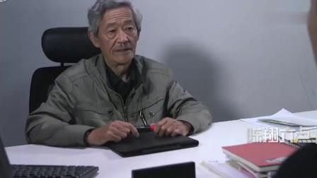 陈翔六点半:儿子在学校太受欢迎,父亲看到后
