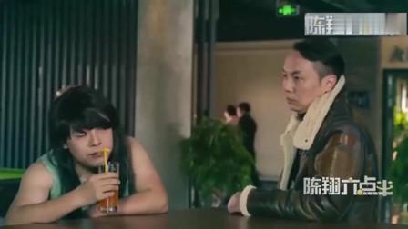 陈翔六点半:是不是美女没有安全感,大家相亲