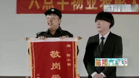 陈翔六点半:猪小明这次成功的抓住小偷,真是