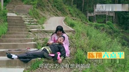 陈翔六点半:猪小花想要挽救毛台的命,毛台却
