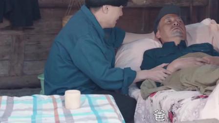 陈翔六点半:真是苦了父亲爽了儿子,棺材本竟